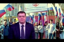 Embedded thumbnail for Лидер Профсоюза принял участие в Первомайской перекличке